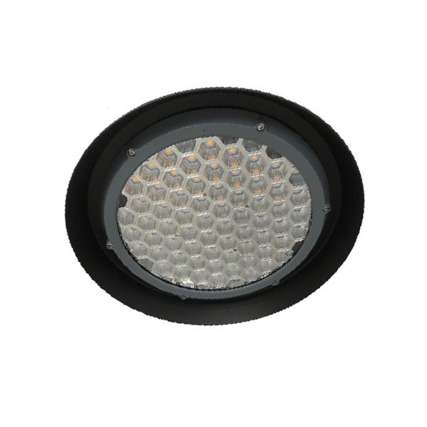 Hallentiefstrahler DIKSUS PLUS G2 mit einem integrierten Wabenreflektor für eine exzellente Entblendung